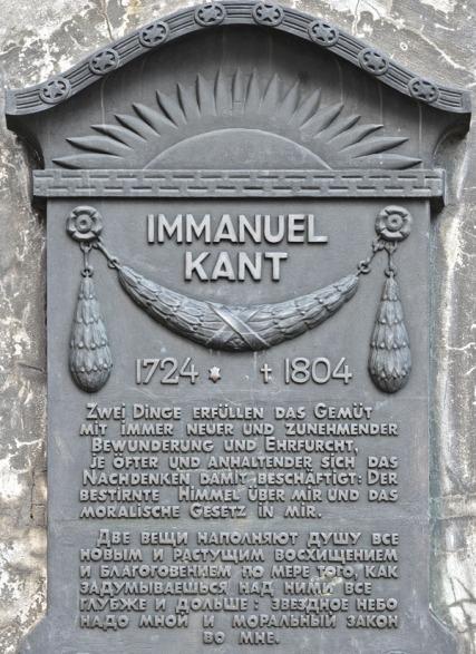 Kant Immanuel plaque 3